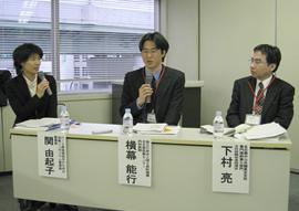 名古屋報告会
