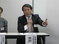 大阪労働局の米沢正明障害者雇用担当管
